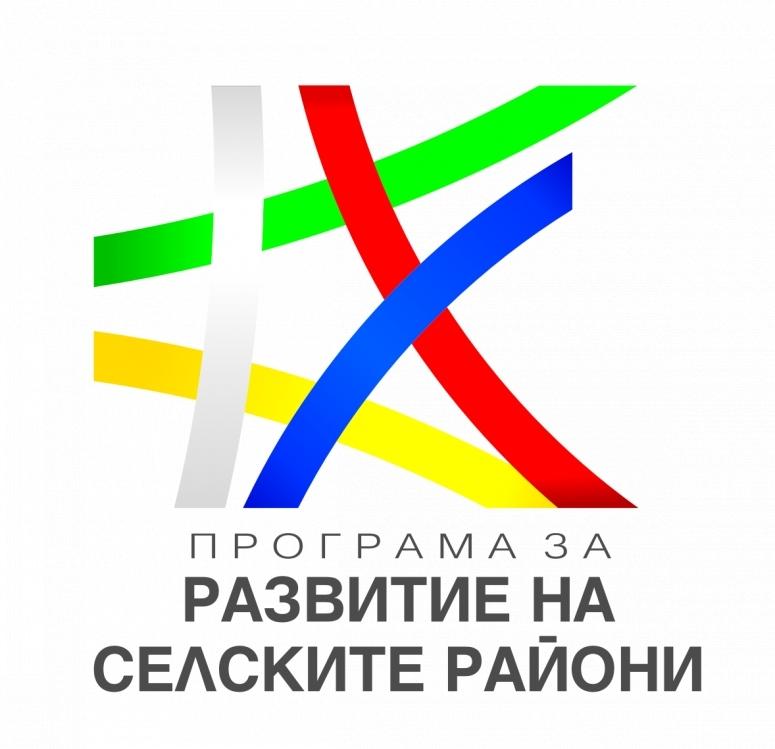 ОБЩИНА ЕТРОПОЛЕ С НОВ СПЕЧЕЛЕН ПРОЕКТ ПО ПРОГРАМА ЗА РАЗВИТИЕ НА СЕЛСКИТЕ РАЙОНИ 2014 – 2020Г.
