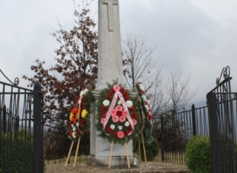 Поздрав с днешния празник – 143 години от Освобождението на град Етрополе от османско иго