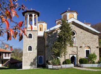 Празник на етрополския манастир