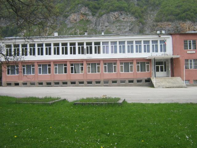 Професионална гимназия