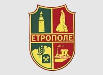 Актуално за COVID -19 към 16.04.2021 в ОБЩИНА ЕТРОПОЛЕ